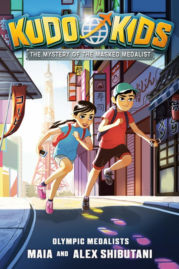 book cover of Kudo Kids: The Mystery of the Masked Medalist by Maia and Alex Shibutani with Michelle Schusterman