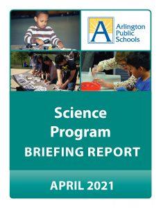 سائنس رپورٹ کور