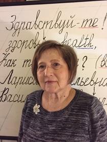L Vasillkova