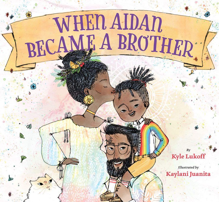 Обложка книги Кайла Лукоффа «Когда Эйдан стал братом»; иллюстрировано Кайлани Хуанита
