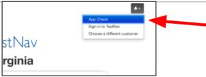 TestNav 앱 선택 선택